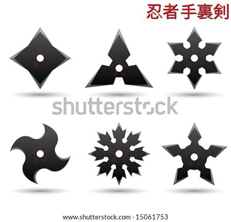 Ninja Stars Images Ninja Stars Stock Vector