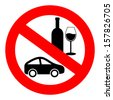 No drink and drive vector sign - stock