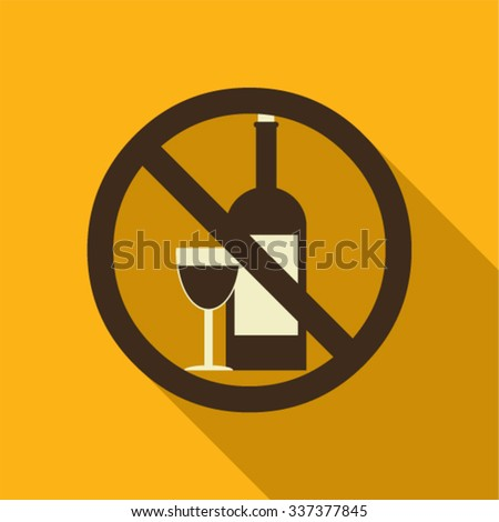 No drink icon background logo - stock vector
