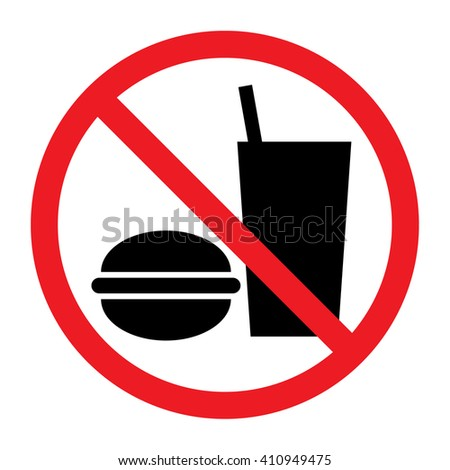 No eating and no drinks allowed vector - stock vector
