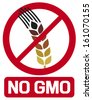 no GMO label (GMO prohibited sign, stop genetically modified foods icon) - stock photo