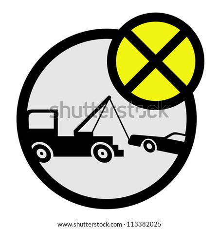 No parking - stock vector