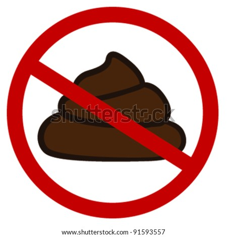 No Poop - stock vector