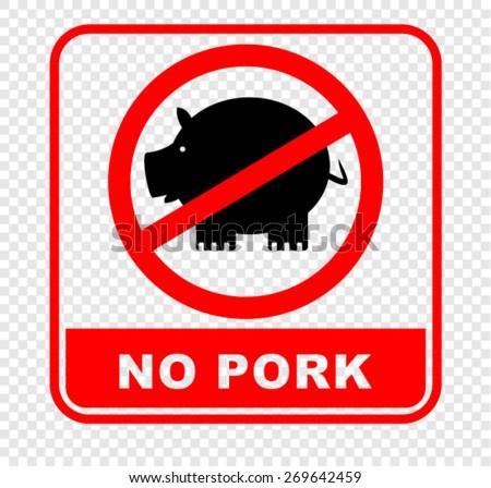 no pork, sign vector - stock vector