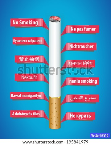 no smoking poster in different languages- vector eps10 - stock vector