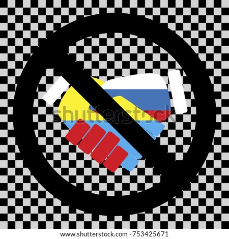 No ukraine russia friendship prohibition restriction stock vector no ukraine and russia friendship prohibition and restriction restrict and stop agreement vector platinumwayz