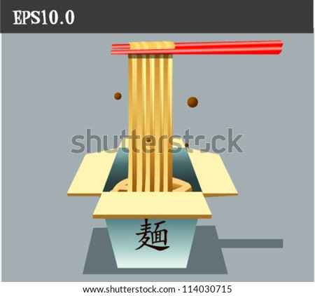 noodle box 2 - stock vector