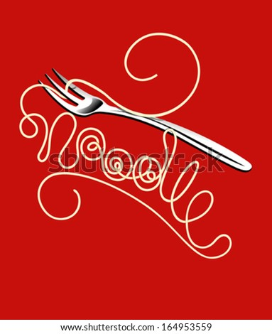 Noodles and fork - stock vector