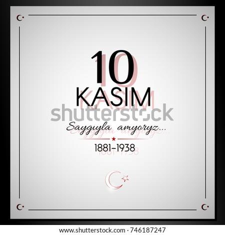 November 10 Day Memory Ataturk Turkey Stock Vector 746187247