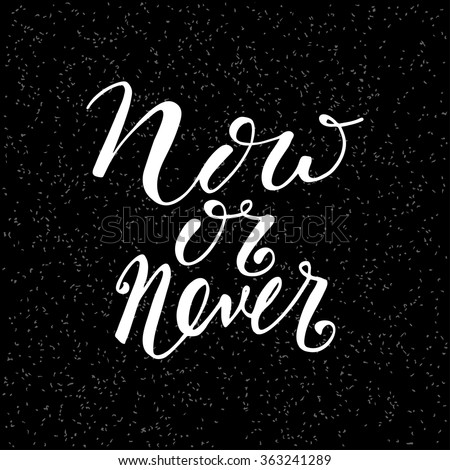 Now or never. Motivational quote written by hand. Monochrome vector illustration of vintage style. For typographic posters, logos, t-shirts, prints, artwork, templates - stock vector