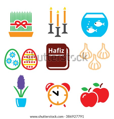 Nowruz - Persian New Year on 21st March icons - Hafiz poetry book - stock vector
