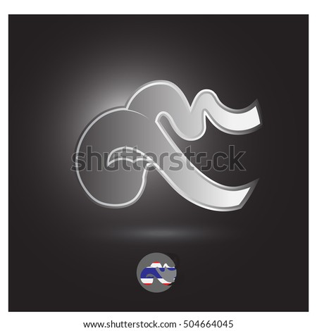 Thai Writing Stock Photos, Royalty-Free Images & Vectors ...