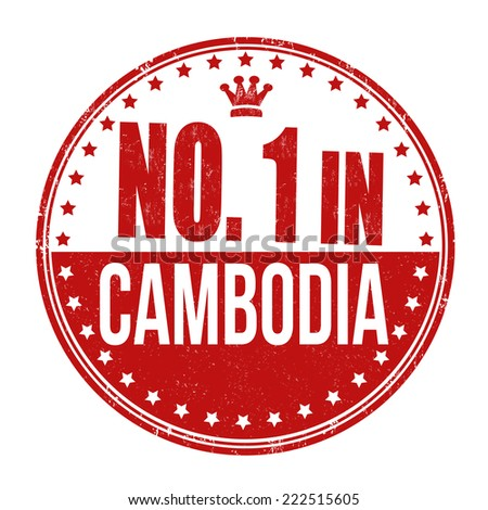Number one in Cambodia grunge rubber stamp on white background, vector illustration - stock vector