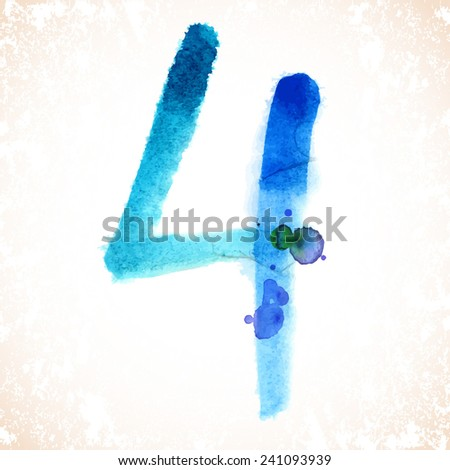 Number 4 written with a brush. Hand drawn letters. Watercolor. - stock vector