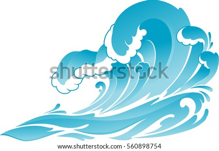 ocean wave isolated illustration stock vector 560898754 shutterstock rh shutterstock com Water Waves Clip Art Black and White ocean wave clipart border