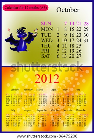 October. 2012 Calendar.Dark blue dragon-New Year's a symbol of 2012. A3 - stock vector
