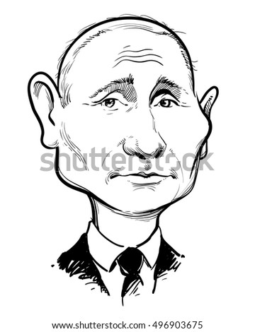 October 11, 2016: Portrait of Vladimir Putin. vector illustration