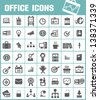Office icon,vector - stock vector