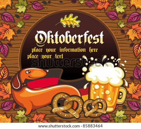 Oktoberfest Decoration - stock vector