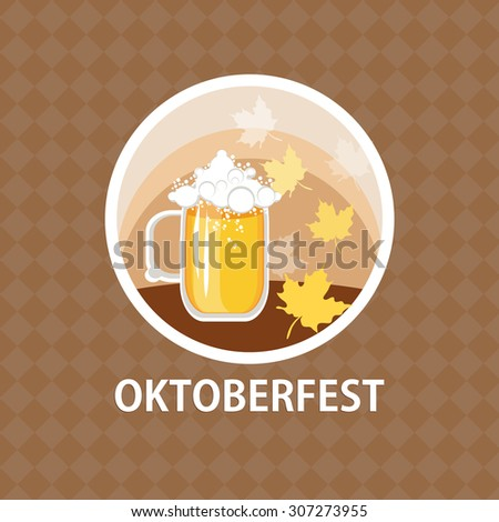 Oktoberfest festive icon in round shape.Creative poster.Vector illustration. - stock vector