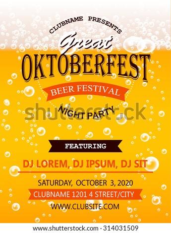 Oktoberfest night party flyer design template, vector illustration. Beer festival party poster - stock vector