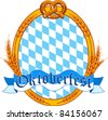 Oktoberfest  oval  label design with place for text - stock photo