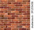 Old brick wall. Seamless texture. Vector. - stock photo