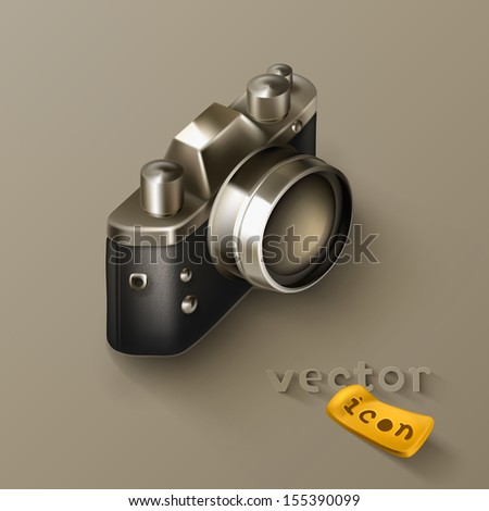Old camera icon - stock vector
