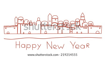 Old City, Middle East Town, happy New Year, Vector Illustration - stock vector