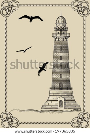 Old lighthouse standing waves in the frame of rope on a beige background - stock vector