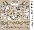 Old school tattoo objects monochrome vector pack - stock vector