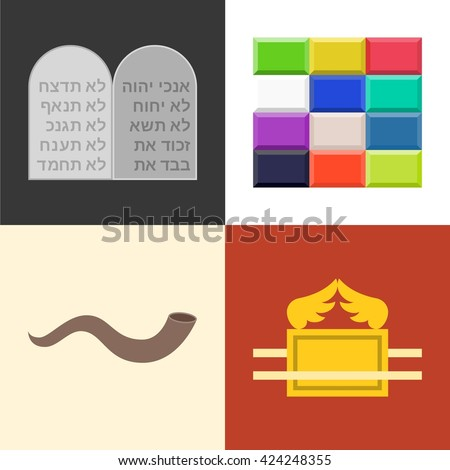 Ark Of The Covenant Stock Images, Royalty-Free Images & Vectors ...