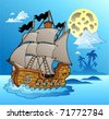Old vessel in night seascape - vector illustration. - stock vector