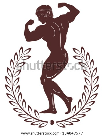 Olympic athlete vector illustration - stock vector