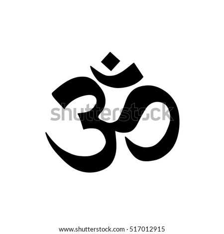 Om Aum Ohm india symbol meditation, yoga mantra hinduism buddhism zen, black icon vector.