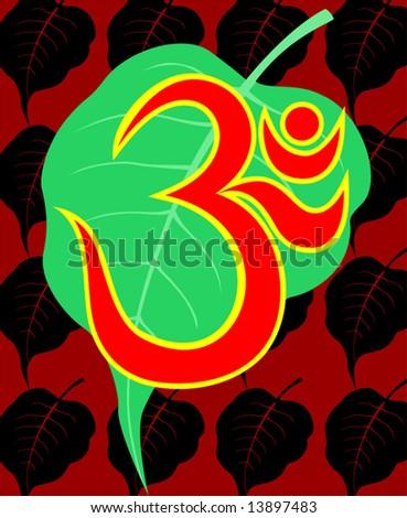 Om in banyan leaf - stock vector