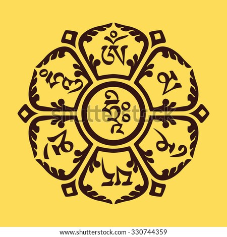om mani padme hum mantra flower - stock vector