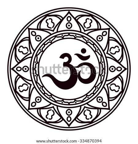 Om Aum Indian Sacred Sound Original Stock Vector 334870394