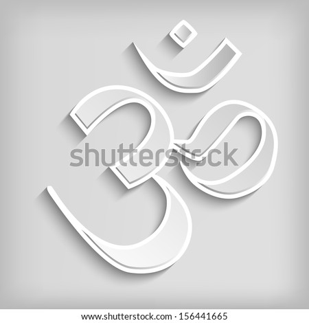 om symbol on white - vector illustration - stock vector
