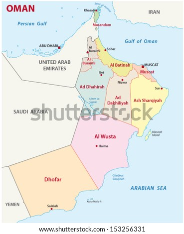oman administrative map - stock vector