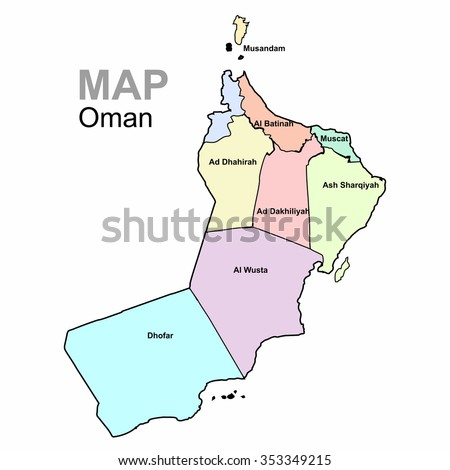 Oman, vector. Map divided by region. Administrative division. - stock vector