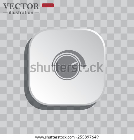 On a gray background white square with rounded corners. icon  Volume control icon, vector illustration, EPS 10 - stock vector