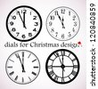 on the image Christmas dials for design with separate shooters are presented - stock photo