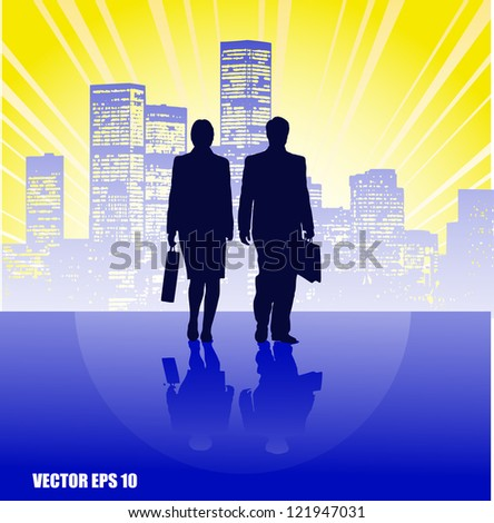 on the image silhouettes of people of business against the city are presented - stock vector
