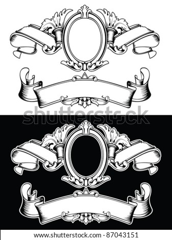 One Color Royal Crown Vintage Composition - stock vector
