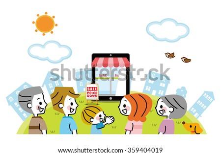 Online shopping tablet. - stock vector