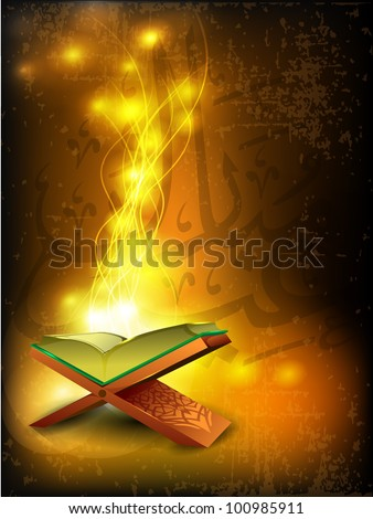 Open side of Holy Quran book on wood stand, over grungy wave background. EPS 10, Vector illustration. - stock vector