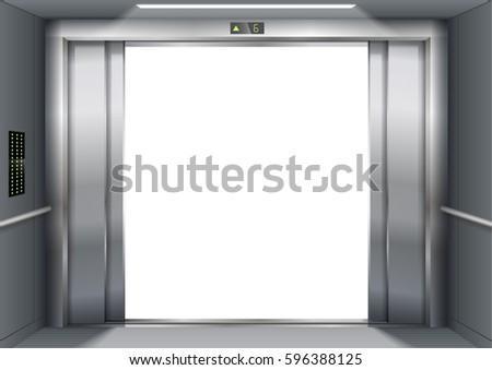 Open the door of the freight elevator hospital or office building. Metal armored sliding door & Open Door Freight Elevator Hospital Office Stock Vector 596388125 ... pezcame.com