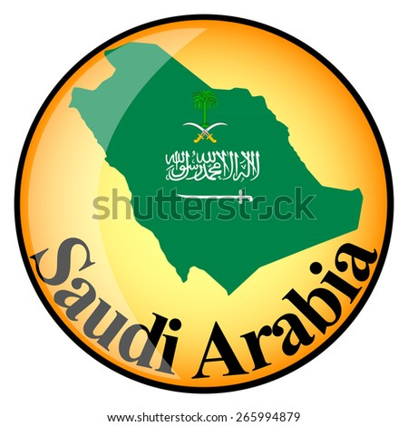 orange button with the image maps of Saudi Arabia in the form of national flag - stock vector