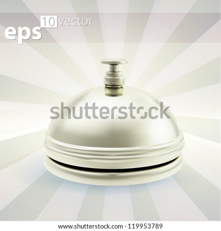 Order now: silver chrome reception shiny bell with reflections, eps10 vector icon illustration - stock vector